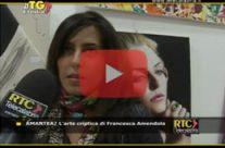 Intervista RTC TeleCalabria